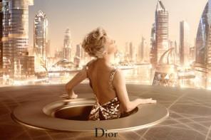 Dior Prestige, le nectar de nuit