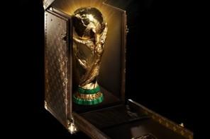 La Coupe du Monde aussi a droit à son écrin Louis Vuitton