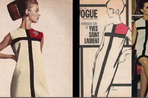 Vente aux enchères : Mode Vintage et Contemporaine