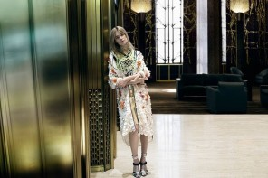Prada Advertisement Campaign Spring Summer 2016