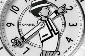 Chanel, Mademoiselle J12