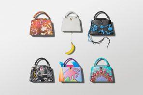 6 artistes s'associent à Louis Vuitton pour revisiter un sac star